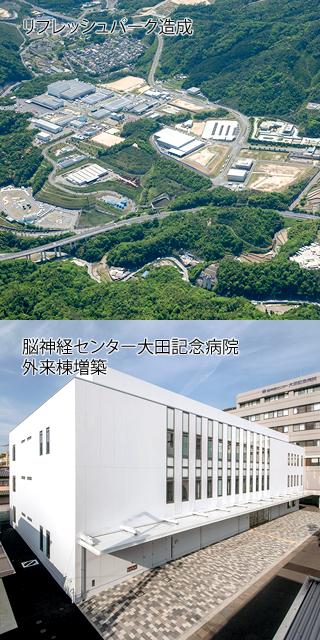 リフレッシュパーク造成/一級河川小河原川改修(23-1)